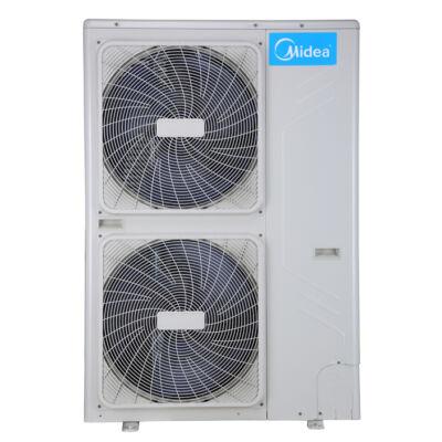 Midea MHC-V5W/D2N1 inverteres monoblokk levegő-víz hőszivattyú R410A